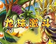 Dragon Ball Fierce Fighting 2.7